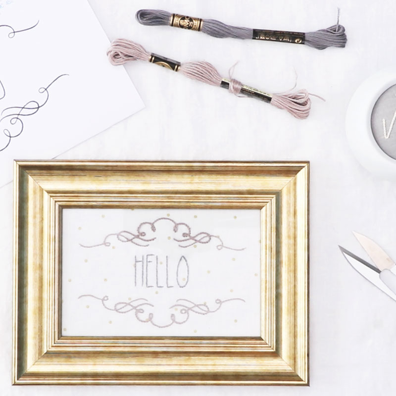 Fancy Framed Embroidery Using Just 1 Stitch