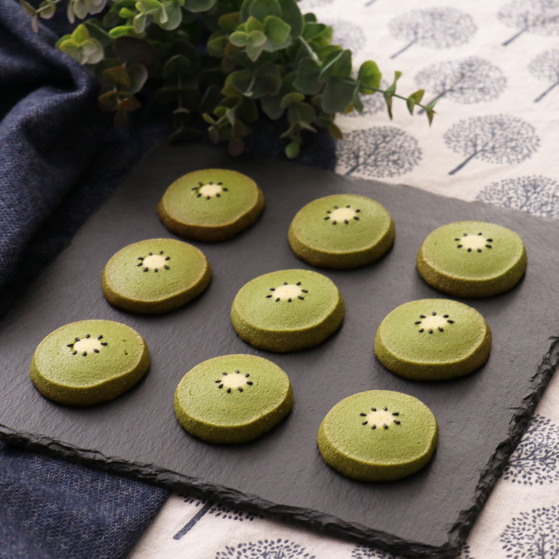 Kiwi-shaped Icebox Cookies