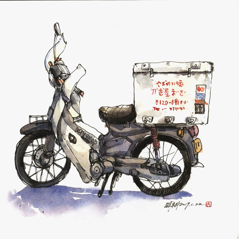 Drawing a two-wheeler with watercolor and a Fountain Pen