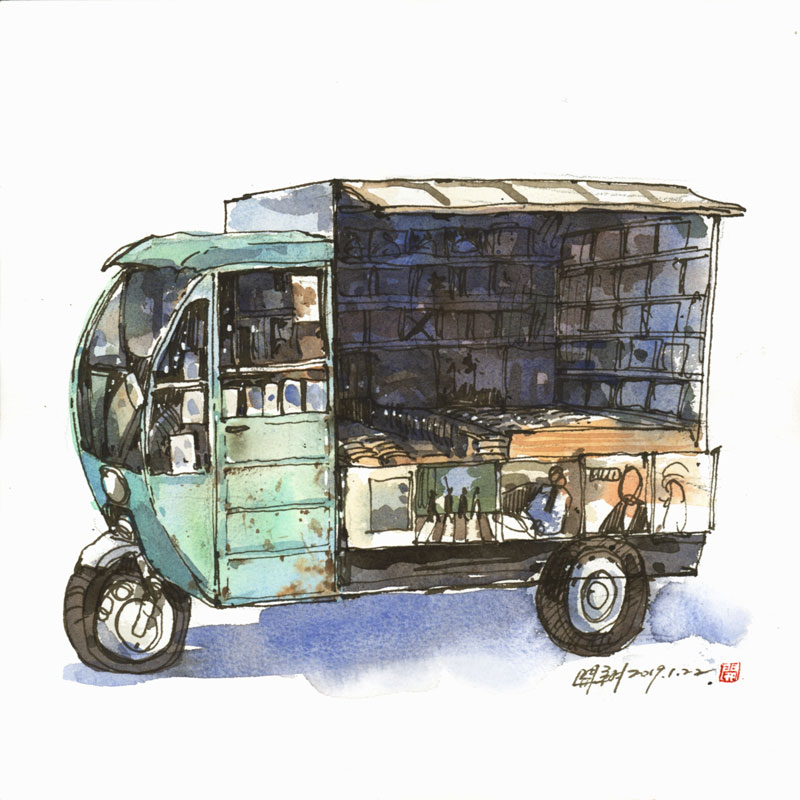 Drawing a vending car with watercolor and a Fountain Pen