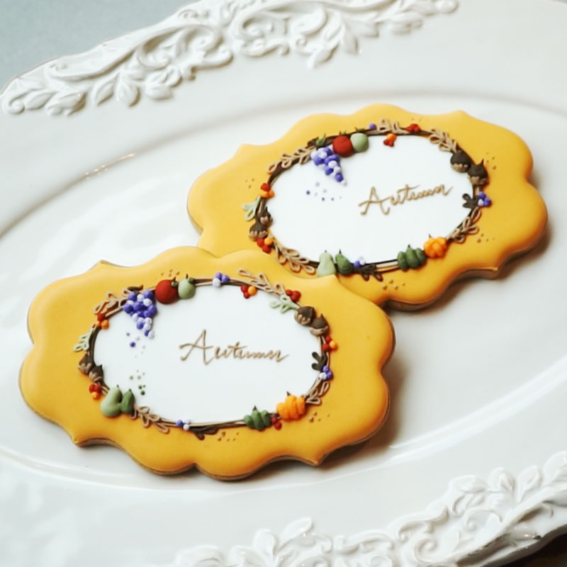 Autumn Harvest Sugar Cookie