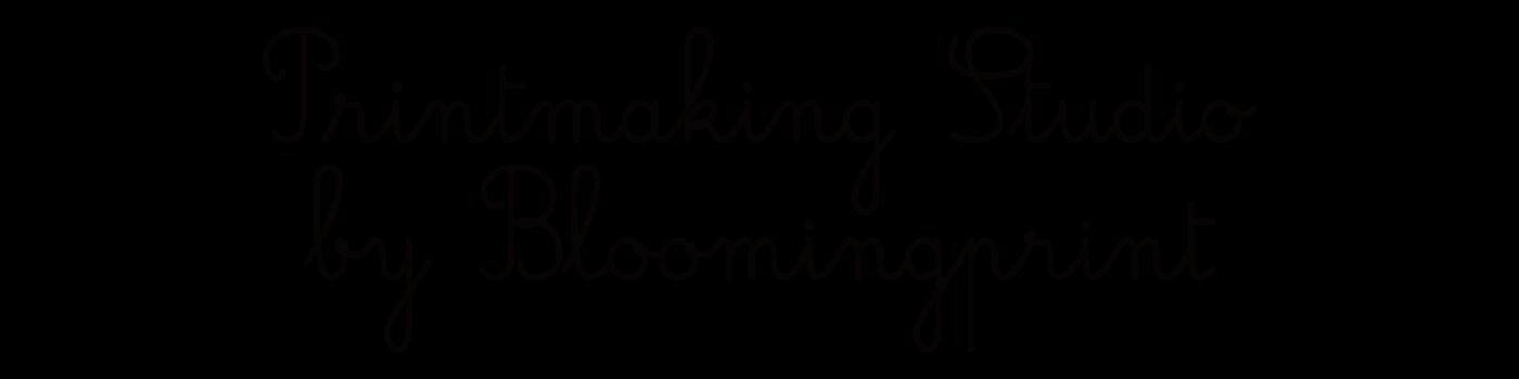 Printmaking Studio by Bloomingprint