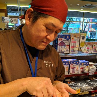 Okamoto Nobuharu