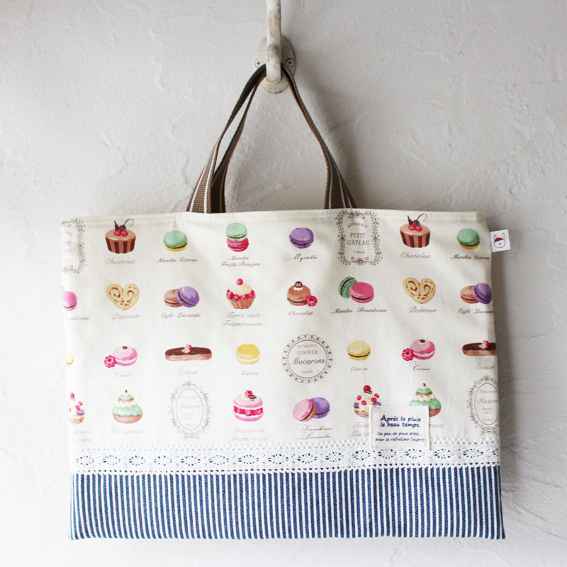 Kids' Lesson Bag Tutorial