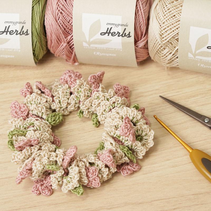 小花とリーフのシュシュの編み方