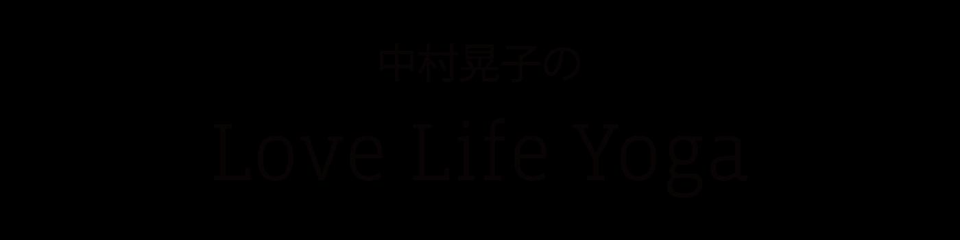 Akiko Nakamura's Love Life Yoga