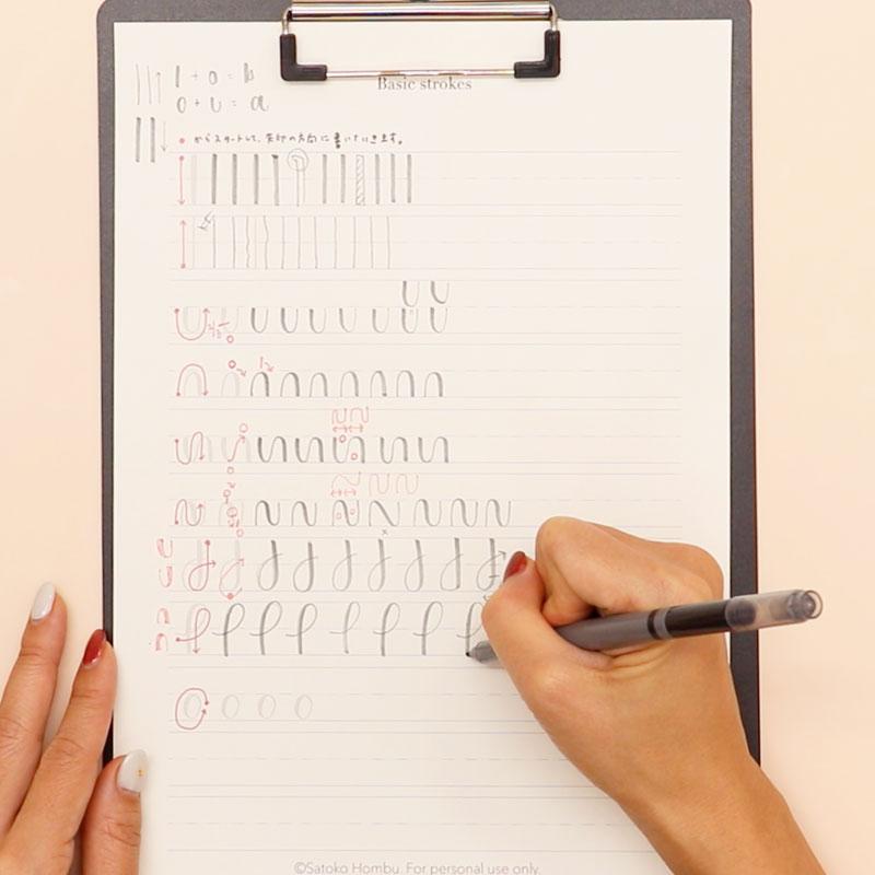 「筆之助」を使ったレタリング 基本のストローク