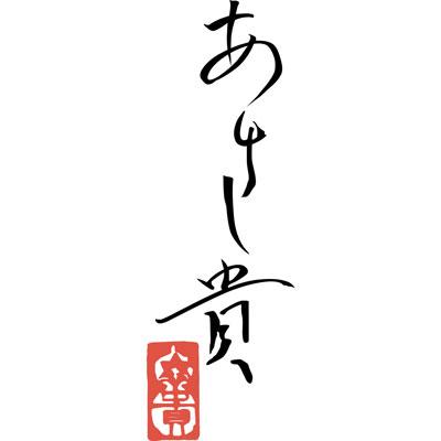 asaki ishihara