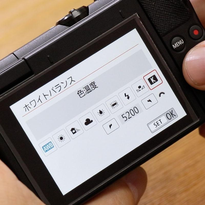 Canon入門⑧ 「ホワイトバランス」について