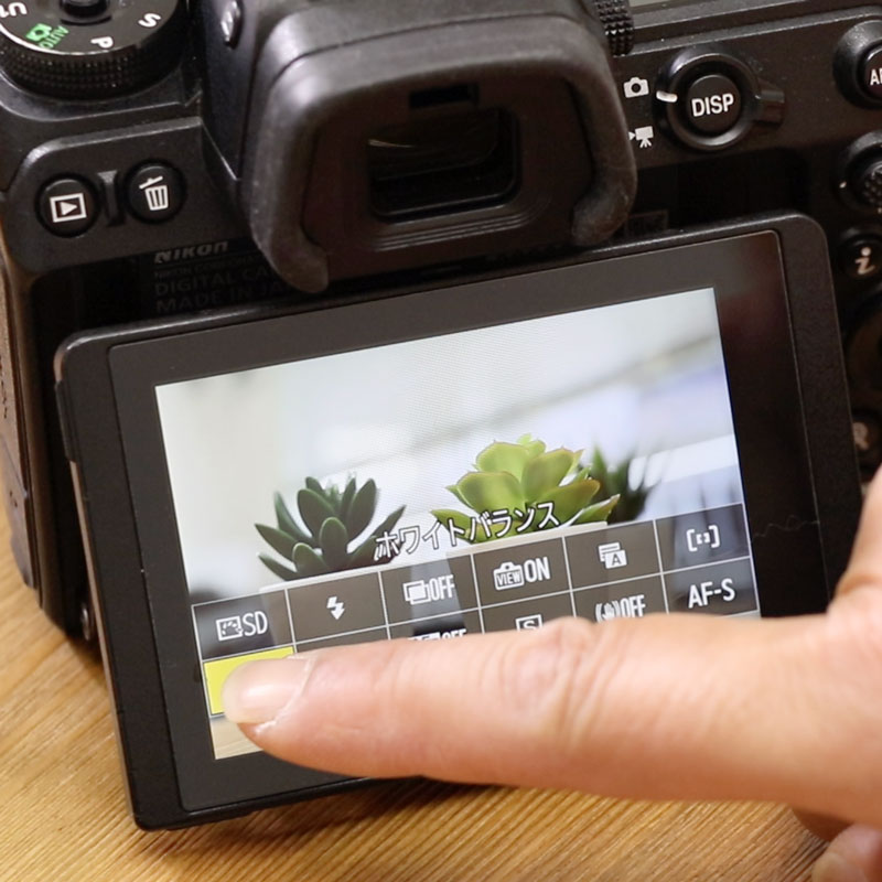 Nikon入門⑧ 「ホワイトバランス」について