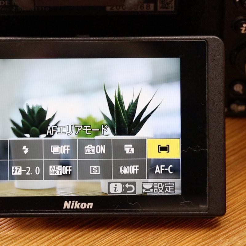 Nikon入門⑩ 「フォーカス設定」について