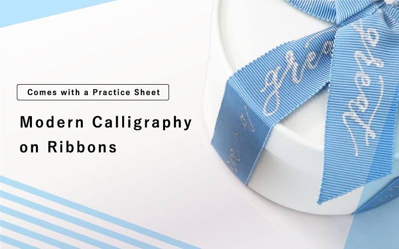 180522 calligraphy banner en