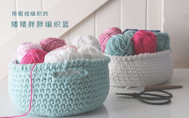 190130 basket cn