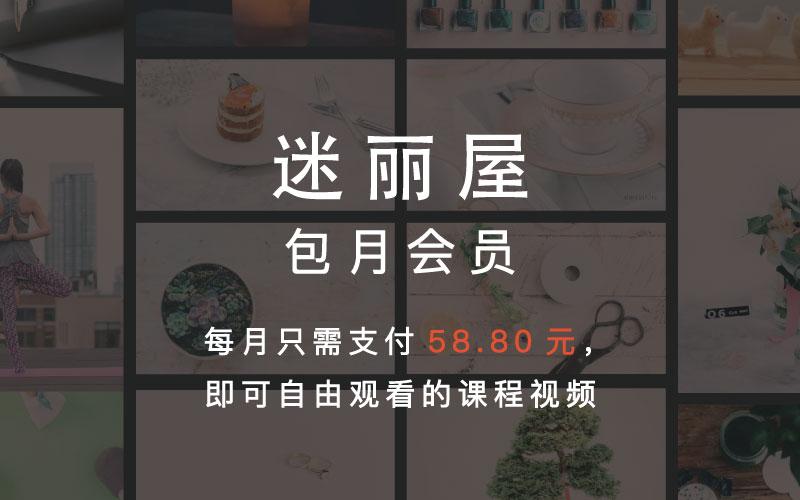 190410 subscription banner cn